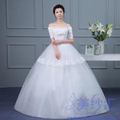 米白色一字肩蕾丝中袖新娘结婚嫁衣齐地婚纱C101001D002 图片色 均码