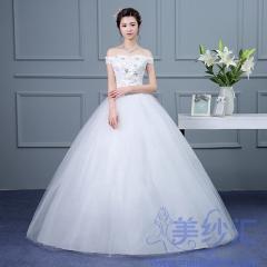 新版一字肩款齐地婚纱新娘结婚当天嫁衣101001D015 图片色 均码