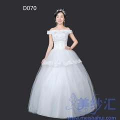 一字肩新娘结婚当天嫁衣齐地婚纱绑带款C101001D070 图片色 均码