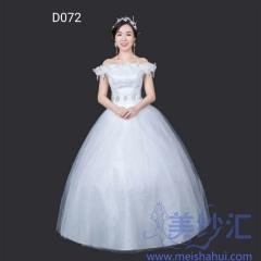 一字肩米白色绑带齐地婚纱C101001D072 图片色 均码