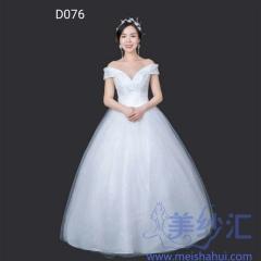 一字肩米白色绑带齐地婚纱C101001D076 图片色 均码