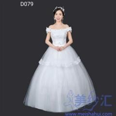 米白色一字肩绑带齐地婚纱C101001D079 图片色 均码