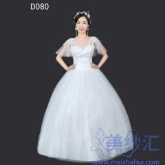 V领纱袖绑带款齐地婚纱C101001D080 图片色 均码