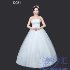 抹胸版米白色新娘结婚当天嫁衣齐地婚纱101001D081 图片色 均码