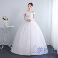 新娘结婚公主一字肩齐地蕾丝夏季显瘦修身女1011201806 图片色 均码