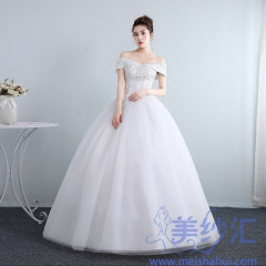 一字肩婚纱春夏季一字领新娘齐地婚纱修身女10112001816 图片色 均码