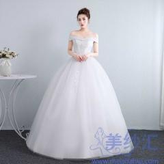 一字肩齐地婚纱新娘结婚修身显瘦夏季韩式公主女10112001818 图片色 均码