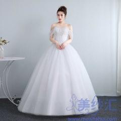 冬季韩式新娘结婚公主齐地简约修身女绑带款10112001826 图片色 均码