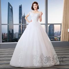 一字肩花纹新娘结婚当天嫁衣齐地婚纱绑带款Z101101C232 图片色 均码