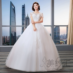 精美花纹图案短袖新娘结婚当天嫁衣齐地婚纱绑带款101101C239 图片色 均码