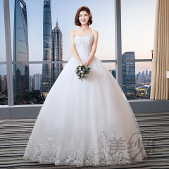 抹胸显瘦唯美新娘结婚当天嫁衣齐地婚纱Z101101C265 图片色 均码