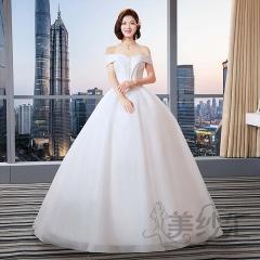 一字肩显瘦唯美新娘结婚当天嫁衣齐地婚纱Z101101C266 图片色 均码