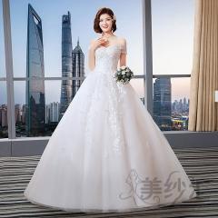 显瘦一字肩唯美新娘结婚当天嫁衣齐地婚纱Z101101C269 图片色 均码
