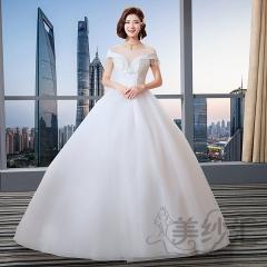 包肩唯美新娘结婚当天嫁衣齐地婚纱绑带Z101101C270 图片色 均码