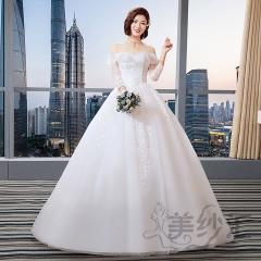 七分袖唯美新娘结婚当天嫁衣齐地婚纱绑带Z101101C280 如图 均码