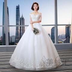 中袖一字肩新娘结婚当天嫁衣齐地婚纱绑带款101101C238 图片色 均码