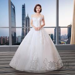 一字肩米白色新娘结婚当天嫁衣齐地婚纱绑带款101101C262 图片色 均码