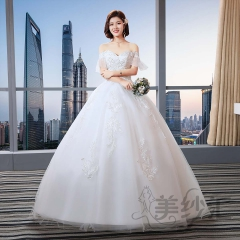 一字肩米白色新娘结婚当天嫁衣齐地婚纱绑带Z101101C271 图片色 均码