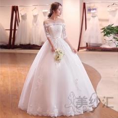 一字肩中袖新娘结婚当天嫁衣齐地婚纱绑带款101101121513 图片色 均码
