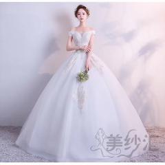 一字肩花纹新娘结婚当天嫁衣齐地婚纱绑带款101101121517 图片色 均码