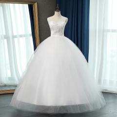 双肩气质新娘结婚当天嫁衣齐地婚纱绑带101083112820 图片色 均码