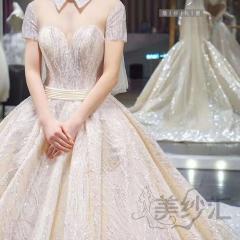 翻领花纹图案新娘结婚当天嫁衣大拖尾婚纱绑带款10312504097 商品色 均码