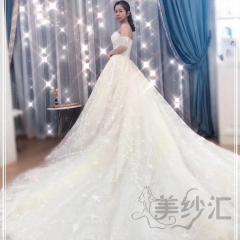 米白色一字肩新娘结婚当天嫁衣拖尾婚纱10313501266 图片色 均码