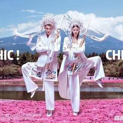 婚纱影楼工作室主题服装时尚潮流范儿国潮风W901023110911 如图(组) 均码