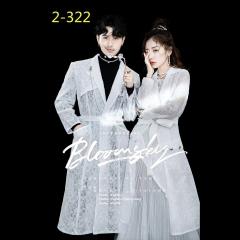 婚纱影楼主题服装时尚潮流范儿情侣装W9010232-322 如图(组) 均码