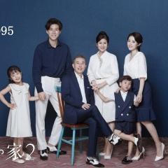 全家福摄影服装主题一家六口家庭装拍照合影W9050236095 如图 均码
