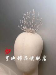 安迪米娜新娘奢华结婚皇冠头饰韩式新款发饰选美王冠礼物 图片色 标准