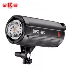 金贝DPX专业影视室内闪光灯 图片色    一台 DPX600