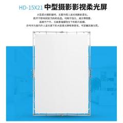 金贝HD-15X21摄影影视柔光屏