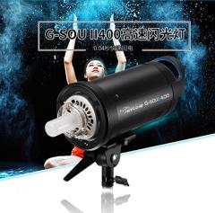 海力欧极速二代400W/ 600W 高速闪光灯 动态抓拍摄影棚摄影灯 图片色 极速二代600