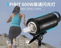 海力欧精灵400W高性能摄影闪光灯 无线遥控 摄影棚广告高速摄影灯 图片色 精灵400