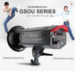 海力欧高速闪光灯 凝固瞬间 动态抓拍摄影棚摄影灯 图片色 极速600