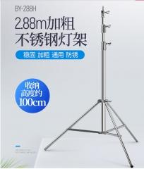 288H不锈钢灯架大号摄影灯架视频影视LED聚光灯闪光灯支架 图片 288H灯架