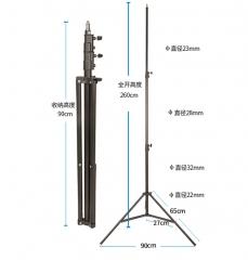 灯架摄影支架2.6米加粗弹簧闪光灯三脚架外拍灯灯架 图片 280A